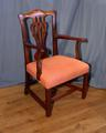 18th century mahogany chairSOLD