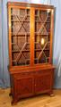 Chinese Chippendale bookcaseSOLD